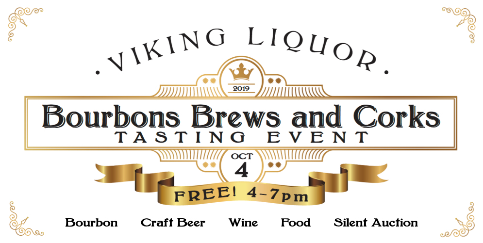Bourbon Beer & Wine Sampling Event